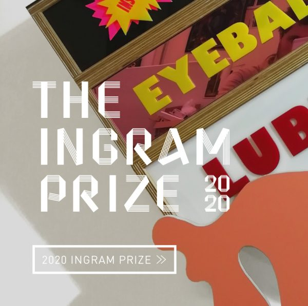 ingram prize mobile